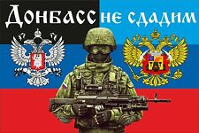 "Flag ""Polite people save Donbass"" Russian Patriotic flags DNR LNR size 90x135 cm"