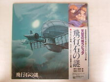 LAPUTA Castle In The Sky / Joe HIsaishi Ghibli Miyazaki CLEAN COPY WITH CEL