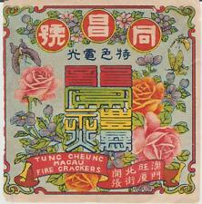 Vintage Tung Cheung Firecracker Pack Label