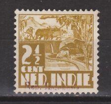 Sumatra 17 B OVERPRINT 211v MLH Japanese occupation Japanse bezetting