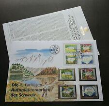 Switzerland ATM Nature 1996 Flower Mountain Park Lake (FDC) *diff PMK *rare