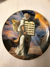 Vintage RECO Moses And The Ten Commandments Plate With Wooden Frame