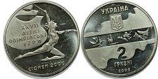 UKRAINE 2 HRYVNI 2000 KM#101
