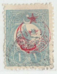 TURKEY 1915 ISSUE 1 PIA. OVERPRINTED ON WRONG STAMP USED ISFILA 600FF13 RRRRR