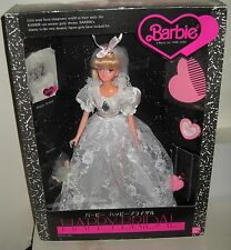 #6842 NRFB Vintage Ban Dai Japan Happy Bridal #23 Barbie Foreign Issue