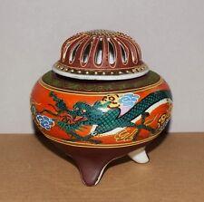 Brule parfum en porcelaine de Satsuma - art d'Asie Japon décor de dragon
