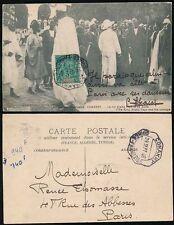Handstamped Used Postal History European Stamps