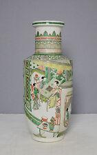 Chinese  Wu-Cai  Porcelain  Vase        M1284