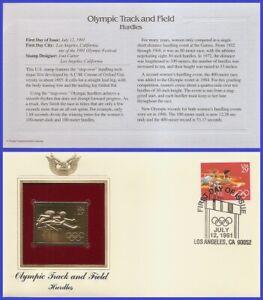 USA7 #2557 U/A GOLDEN REPLICA FDC   Hurdles Summer Olympics