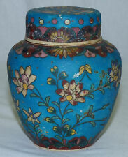 Signed Antique 19th C Totai Shippo Japanese Cloisonne Pottery Ginger Jar w/ Lid