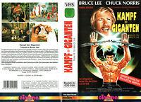 (VHS) Kampf der Giganten - Chuck Norris, Bruce Lee (Dokumentation, Kampfsport)