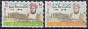Oman 1973 ** Mi.153/54 Gebäude Building Ministerium Ministry Fertigstellung