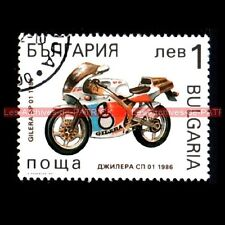 GILERA 125 SP 01 1986 - BULGARIA BULGARIE : Timbre Poste Moto