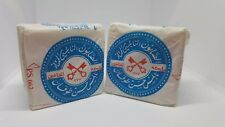 Nablus Soap Bath And Body 2  Bars Soaps Beauty 100%pure olive soap Natural 130gm