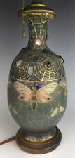"""Amphora """"Semiramis"""" Moth Lamp C. 1900 Lot 85"""