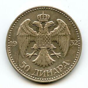 Genuine Silver 1932 Yugoslavia 50 Dinars | VF/XF Condition