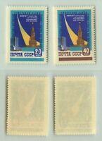 Russia USSR, 1959 SC 2210-2211 MNH. f4695