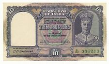 India 10 Rupees ND 1943 C.D. Deshmukh B/32 386213 P. 24 AU Note RARE