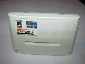 SF Memory Cassette + Firemen/Kawa no Nushi Super Famicom Japan import US Seller