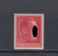 Deutsches Reich - Mi-Nr. 664 ** postfrisch