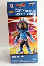 KAMEN RIDER WORLD COLLECTABLE Figure WCF Kamen Rider 3 New