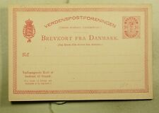 Dr Who Denmark Unused Vintage Double Card Stationery C185956