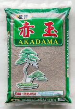 Japanese Fired Super Hard Akadama Bonsai Soil - Small Grain 14 L / 22 Lbs