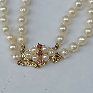 """Estate Vintage 2 Strand Genuine Pearls 14kt Gold & RUBY PEARL Clasp Necklace 24"""""""