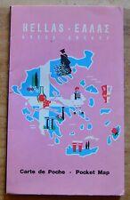 Ancienne carte de poche dépliable de Grèce Recta Foldex, vintage 1977