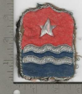 Off Uniform Theater Made WW 2 US Army Middle East Command Patch Inv# N852