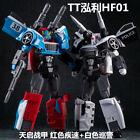 HONGLI TT HF-01 Smokescreen Prowl Red Speed Patrol Action figure Toy 2 in 1 box