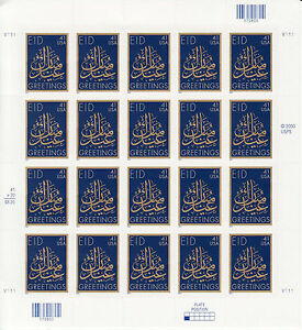 EID GREETINGS STAMP SHEET -- USA #4202 41 CENT 2007 ISLAM