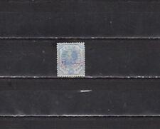 netherlands -  Antillen - Curacao  Unused  Overprint Error Stamps (NET123)