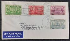 1 Aviation United States Stamps