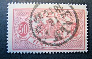 1881 Sweden S# O23,  50 Ore Official Stamp Pale Rose Used  Nice appeal.