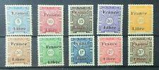 Somali Coast SC #J29-38 Mint NH Set Postage Due 1943