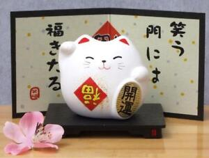 A TOU Maneki Neko Japanese white cat & happiness card
