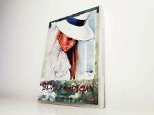 DVD ELVIRA MADIGAN Bo Widerberg Pia Degermark 1^ STAMPA ITALIANA SAN PAOLO