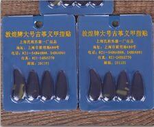 DUNHUANG GUZHENG FINGER PICKS -- 敦煌古箏指甲