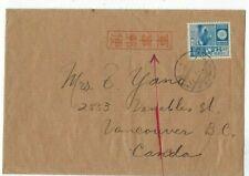 1941 Japan WWII Gunji Yubin Helmet & Cherry Blossom Envelope China Canada 20sen
