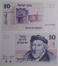 "BILLETE ""  ISRAEL   "" 10   LIROT   1973     UNC    PLANCHA"
