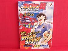 Captain Tsubasa: Ogon Sedai no Chosen Teaching Manual Book / GC