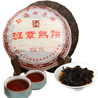 Old Puerh Tea 357g Yunnan Banzhang Pu-Erh Gekochter Teekuchen Reifer Pu'erh-Tee