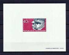 DELUXE 091 GABON 1974 GENERAL DE GAULLE AIR PROOF IMPERF MNH