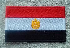 EGYPT FLAG PATCH Embroidered Badge Iron Sew on 3.8cm x 6cm جمهورية مصر العربية