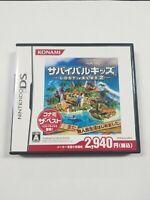 USED Survival Kids: Lost in Blue 2 (Konami the Best) Japan Import Nintendo DS