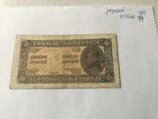 Joegoslavie 10 Dinar 1944 banknote