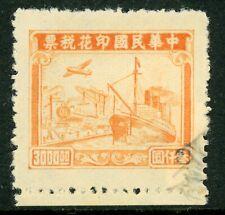 China 1945 Airplane-Ship-Train Revenue $3000 Dah Yip Printing VFU X482 ⭐⭐⭐⭐⭐⭐