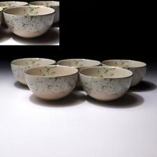 @Xn31: Vintage Japanese 5 Porcelain Sencha Tea cups, Kyo ware, Sakura