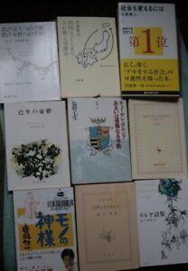 Japanische Bücher Konvolut Buchpaket BOX